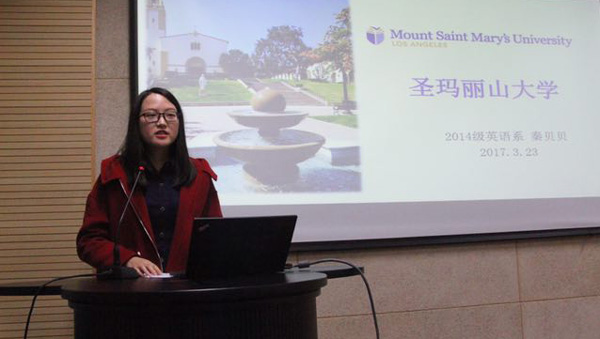 Beibei Qin, an exchange student from China, shares her experience at Mount Saint Mary's in Fall 2016 with other students at Nanjing University.