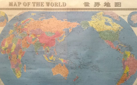 Chinese Map of the World